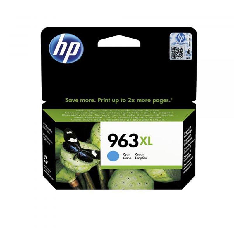 https://bo.jquelhas.pt//FileUploads/produtos/HP3JA27A.jpg