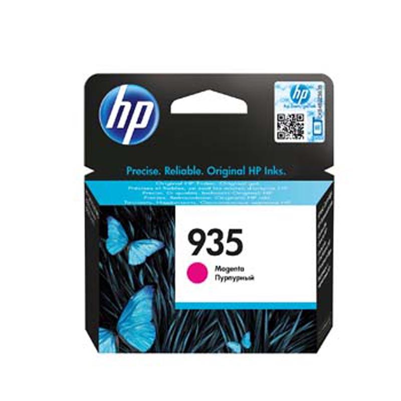 https://bo.jquelhas.pt//FileUploads/produtos/HPC2P21A.jpg